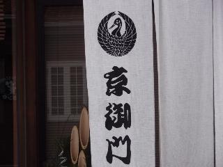 Sanyo6_7