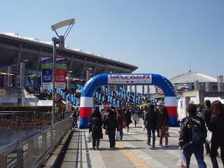 20080308mari1