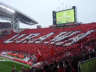 20080413kashima2