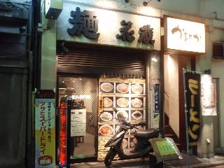 Hanakura1