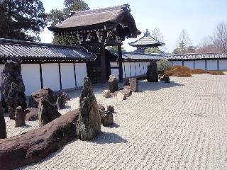 Kyoto_uta1