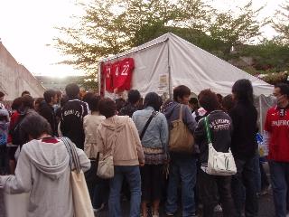 20080426_0kyoto14