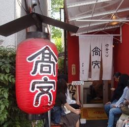 20080426_0kyotora4