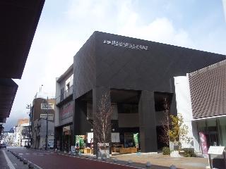 2008iida2