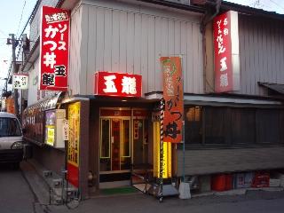 2008komagane3