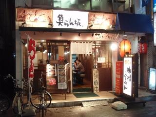 Gyoran_kawaguchi1