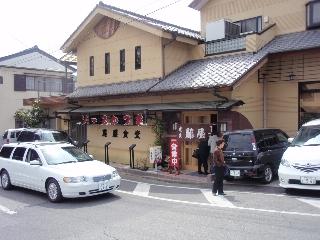Kiryu_katsu_2008_1