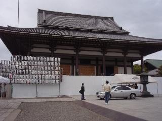 Nippori_toneri8