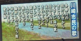 20080510kawasaki_away8