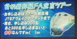 20080510kawasaki_away9