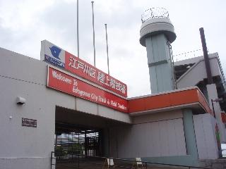 20080511edogawa1