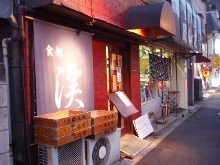 Kei_kawaguchi_2008_0