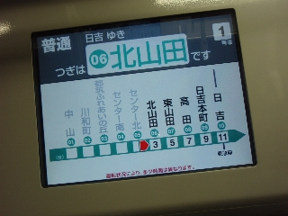 20080518yokohama_sub10