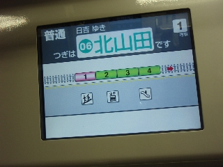 20080518yokohama_sub11