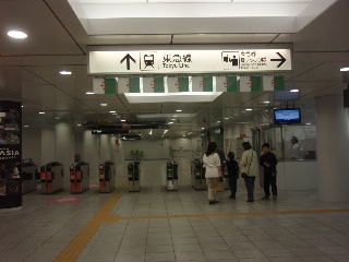 20080518yokohama_sub14
