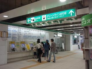 20080518yokohama_sub3