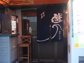 Yu_2008_3