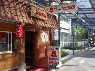 20080503_akashiyaki2