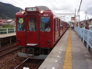 20080525yoro10_2