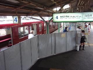 20080525yoro11