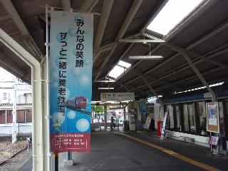 20080525yoro2