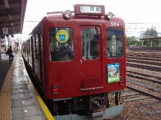 20080525yoro4