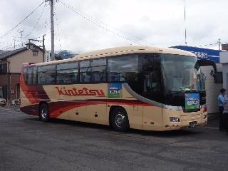 20080525yoro7