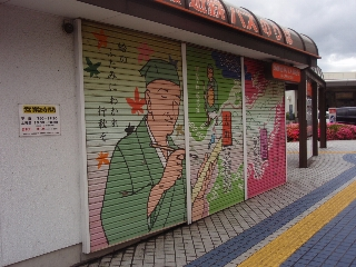 20080525ohgaki9