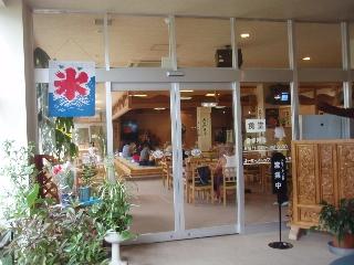 20080525dainagoya8
