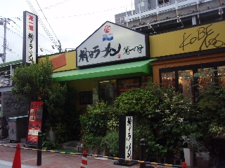 20080531daiichi1