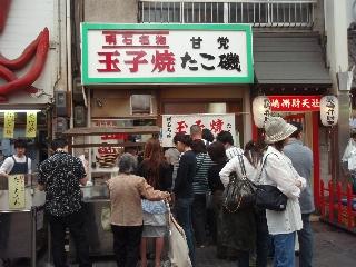 20080503_akashi9
