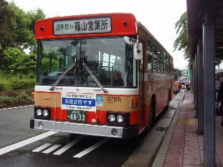 20080531_sasayamazyo2