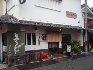 20080531_sasayama0