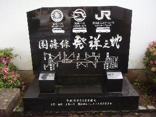 20080531_sasayama5