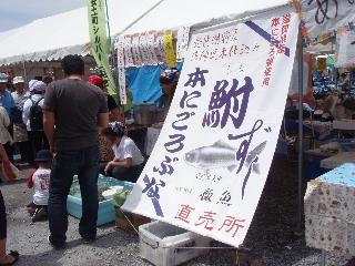 20080601_azuchi3
