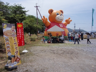 20080601_azuchi4
