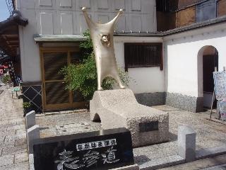 20080601_nagahama14