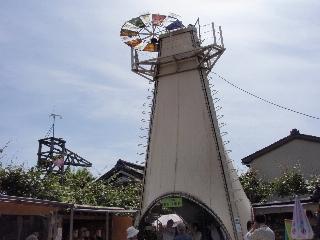 20080601_nagahama8