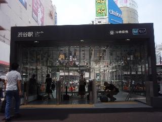 20080706_fukutoshin1