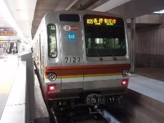 20080706_fukutoshin6