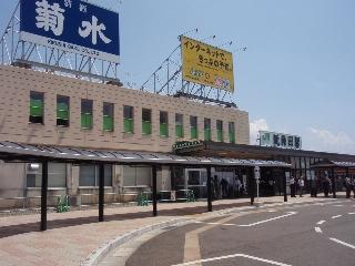 20080621_shibatazyo1