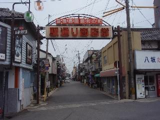 20080712_syouwa1