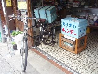20080712_syouwa10