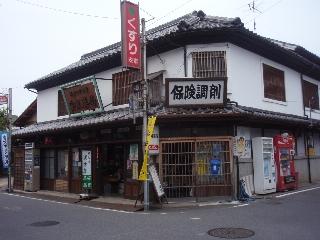 20080712_syouwa3
