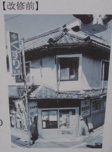 20080712_syouwa4