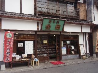 20080712_syouwa9