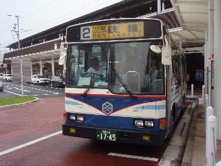 20080713_kannawa_1