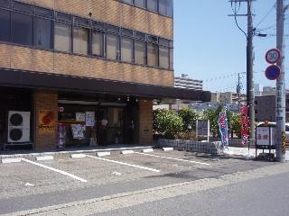 20080621_touyoko1