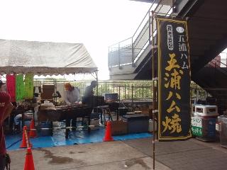 20080727away_kashima3