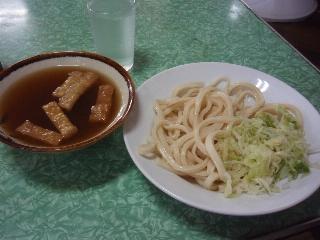 Yoshida_2008_2
